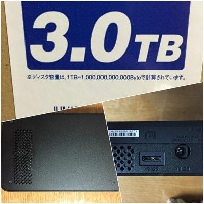 どのメーカーの外付けHDDを買うべきか悩んだら、「不満率」を算出してみよう。今回はBUFFALO USB3.0 外付けハードディスクを購入!