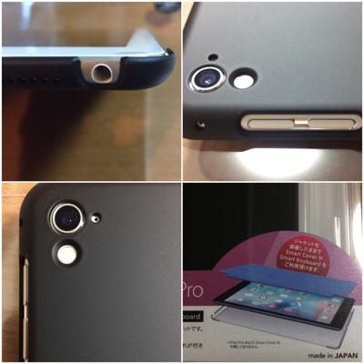 やっぱり大好きなパワーサポートのケースはiPad Proでもカッコ良すぎ!