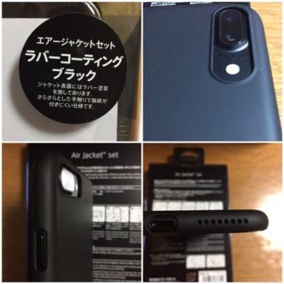 やっぱりiPhone7Plusにもパワーサポートのラバーコーティングブラックがベスト・バイ!