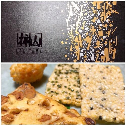 おかきの「味」「香り」「食感」をゆっくり楽しめる「柿山セレクト」に舌づつみ
