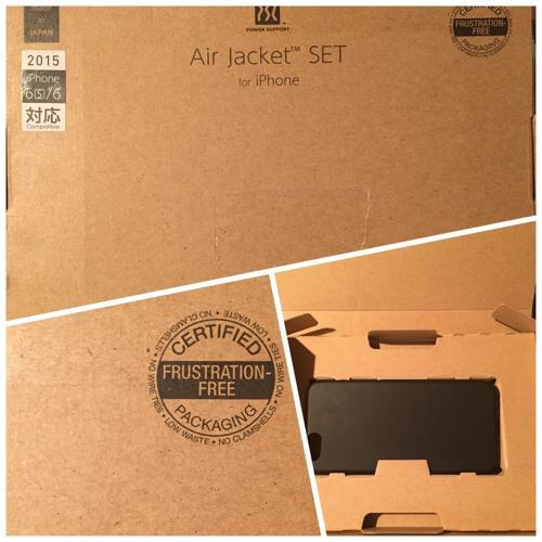 Amazonのフラストレーションフリーパッケージを利用してパワサポのエアージャケットセットiPhone6を買ってみた
