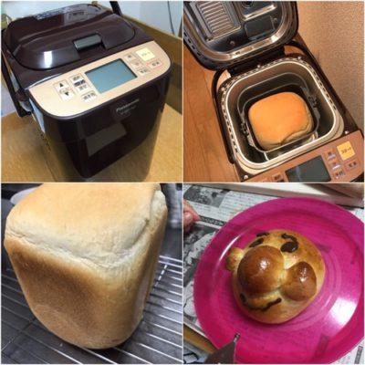 超本格派パンが自宅で自動で焼ける「パナソニック ホームベーカリー 1斤タイプ ブラウン SD-BMT1001-T」に家族全員ゾッコン!