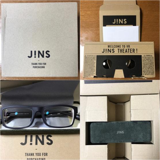 JINS(ジンズ)メガネをオンラインで買ったらVRレンズ付いてきて楽しめた!