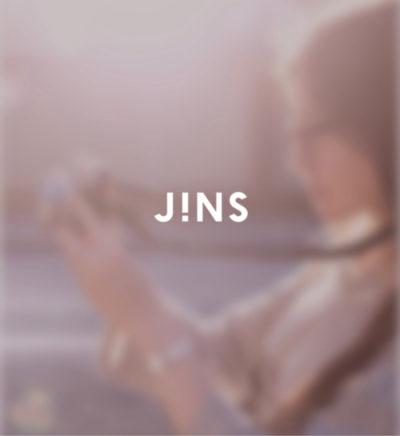 JINS(ジンズ)の「顧客満足度」戦略とは?