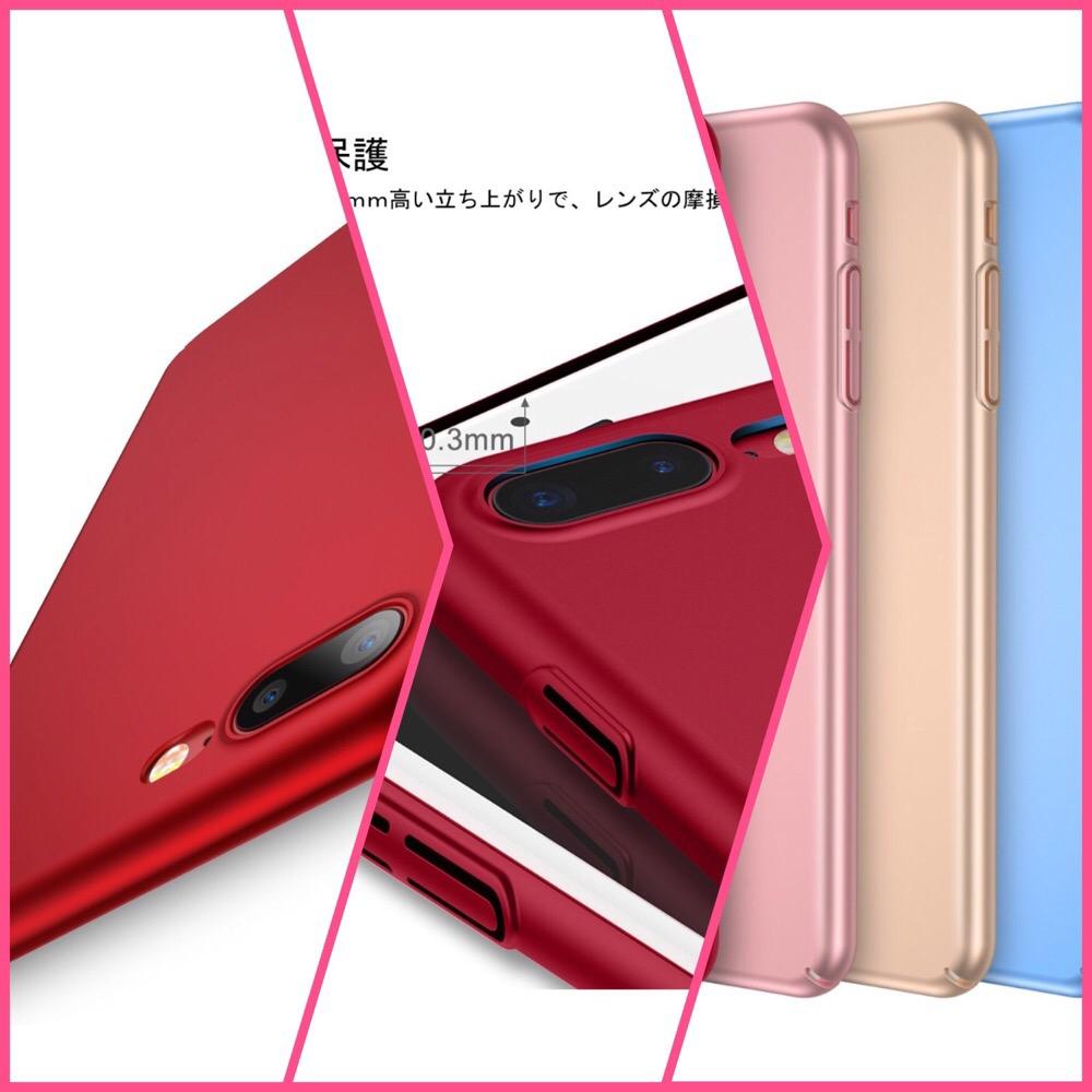 4月からiPhone7Plusケースもイメチェン!主張しすぎない赤色のケース「RANVOO」薄型耐衝撃ケースでキメる!