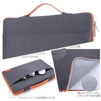 MacbookやiPad Pro、そして新型iPadもスッポリ収まるメチャオシャレなスリーブケース見つけたっ!