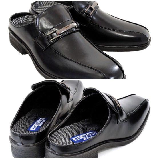 軽っ!快適っ!コスパ最適の革靴風ビジネスサンダルがオフィスワークのお供です。