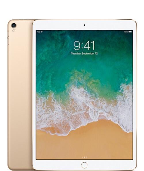 iPad Pro10.5を購入した時のセットアップがメチャクチャ簡単な件