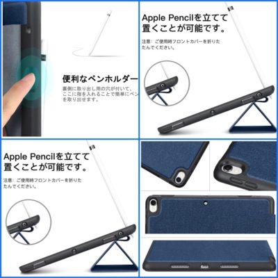 iPadのケースにApple Pencil(アップルペンシル)がスマートに収納できるスタイリッシュなケースがおススメっ!