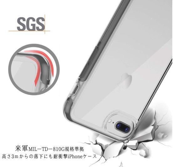【prime day限定セール!】3種類の耐衝撃素材をコラボしたオシャレなiPhoneケースのご紹介