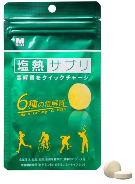 マラソンや自転車、疲れによる膝の痙攣を抑えるには「ミドリ安全 塩熱サプリ」がおススメ