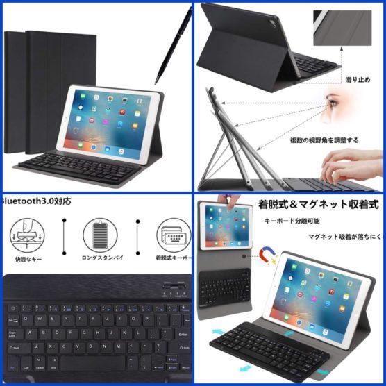 iPad 9.7 キーボードケース着脱式が使いやすい by EBEAUTYDAY