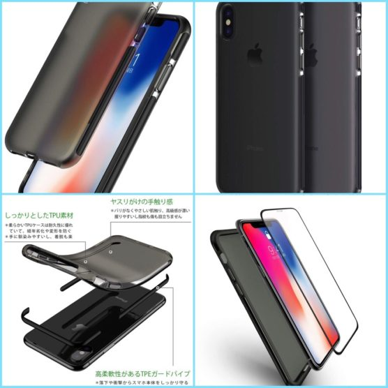 NimasoのカッコいいスモークブラックiPhoneX/Xs 用 保護ケース。透け具合がクール