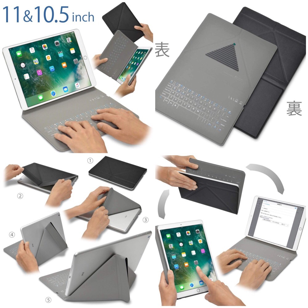 コスパ良し!オシャレなiPad Pro 11インチ&10.5インチ 用 カバー&キーボードをご紹介