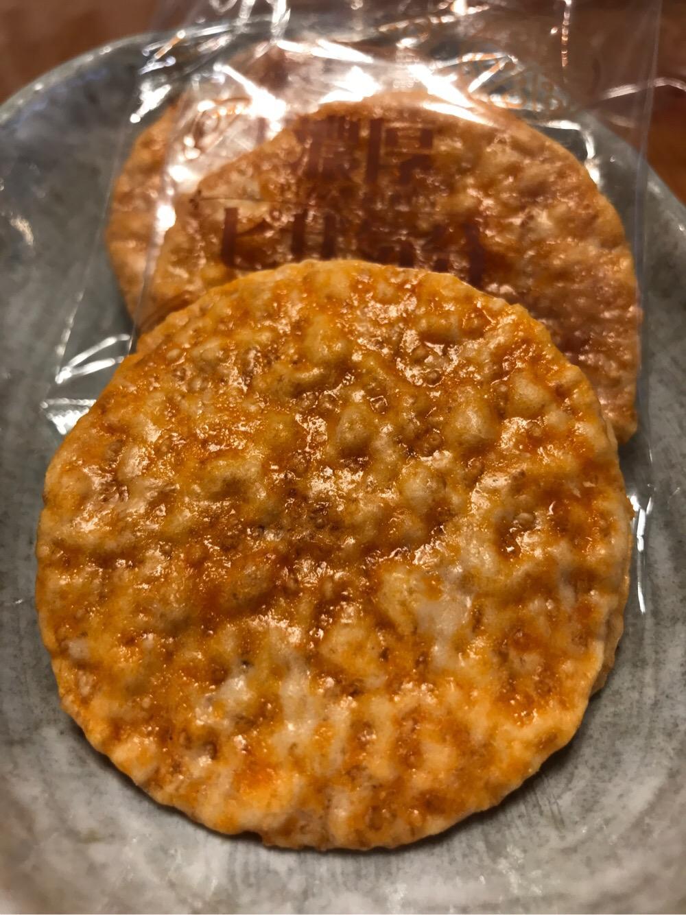 三幸製菓のピザ気分もう食べた?濃厚なピザの香りが口いっぱいに広がるよ