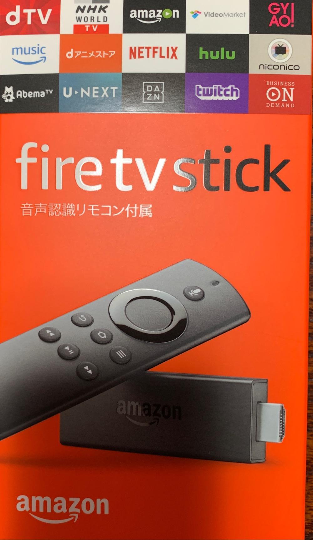 セール中のAmazonFire TV Stick を追加購入し、地元の実家に設置してきて親、感動!