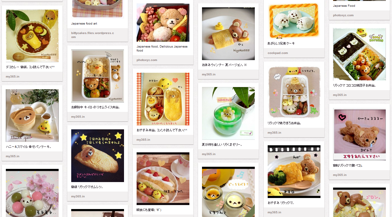Pinterestで人生をオシャレに彩る、まずは楽しさを知ろう!【Pinterest非公式ガイド ~第1回~】