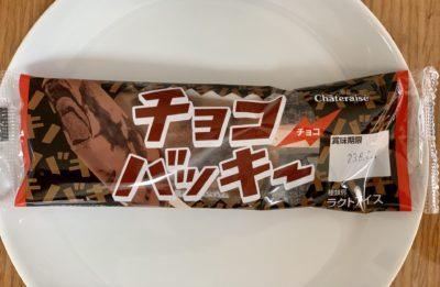 チョコバッキー