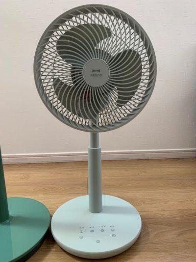 BRUNO ブルーノ 扇風機 リビング dcモーター 静音 おしゃれ 首振り リモコン付き DCコンパクトフロアファン ダークブルーグリーン BOE075-DBGR