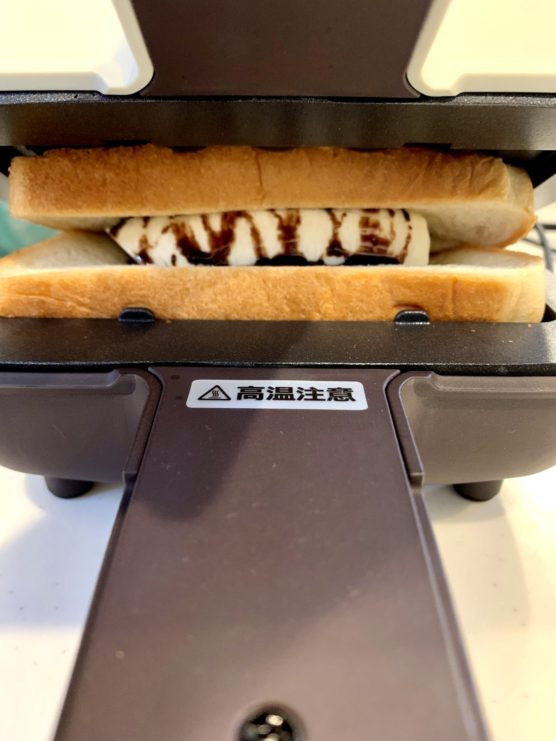 【Toffy/トフィー】 ハーフホットサンドメーカー K-HS3 (アッシュホワイト) 1枚焼き 食べ切りサイズ ミミまで焼ける カンタン レトロ かわいい 朝ごはん 休日 モーニング ひとり暮らし K-HS3-AW