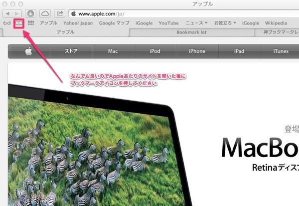 アップル 1
