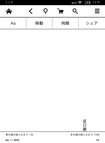 screenshot_2013_04_06T12_10_22+0000