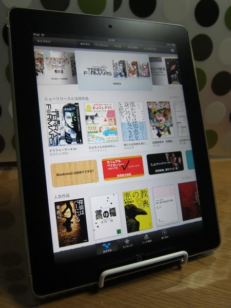 IKEA(イケア)のあの99円商品がなんとiPad・Macbookスタンドに早変わり!
