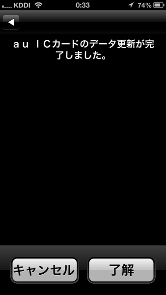 IMG 2504