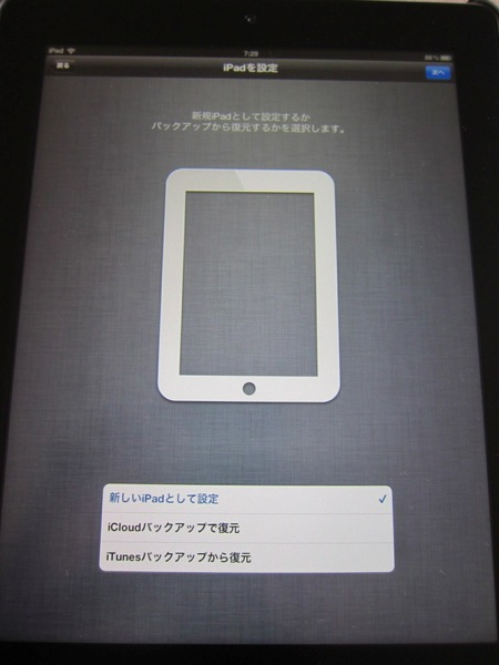 IMG 9725