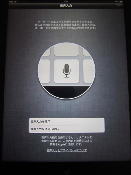 IMG 9730