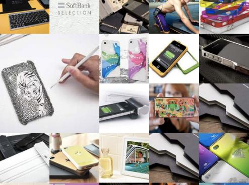 スタイリッシュなiPhone5用ケースなら「caseplay」がオススメ