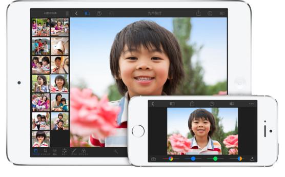 iphoto_screen