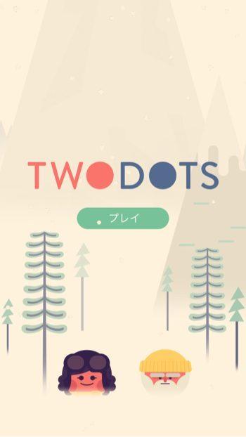 新感覚、世界で話題のフラットデザインパズル「TwoDots」こいつは楽しいぞ!