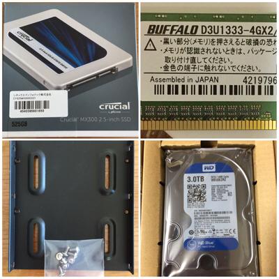 5年前に購入したデスクトップPC「Lenovo IdeaCentre K330」を1万円弱でHDDからSSDに換装し、体感速度を倍速させた方法