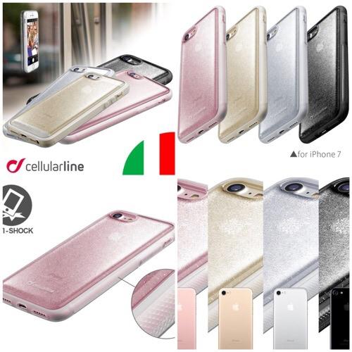 セルフィ好き集まれー「SELFIE CASE (セルフィケース) for iPhone」でiPhoneごと壁や鏡にペタペタ貼り付けろっ!