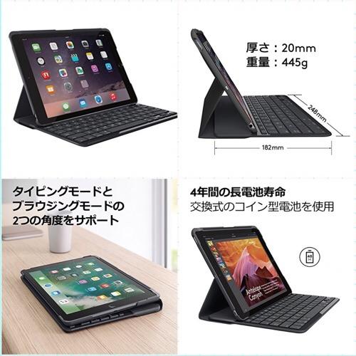 オシャレでクールすぎる「Logicool ロジクール iK1052 SLIM FOLIO Bluetooth キーボード一体型ケース iPad 第5世代用」が6月22日発売!