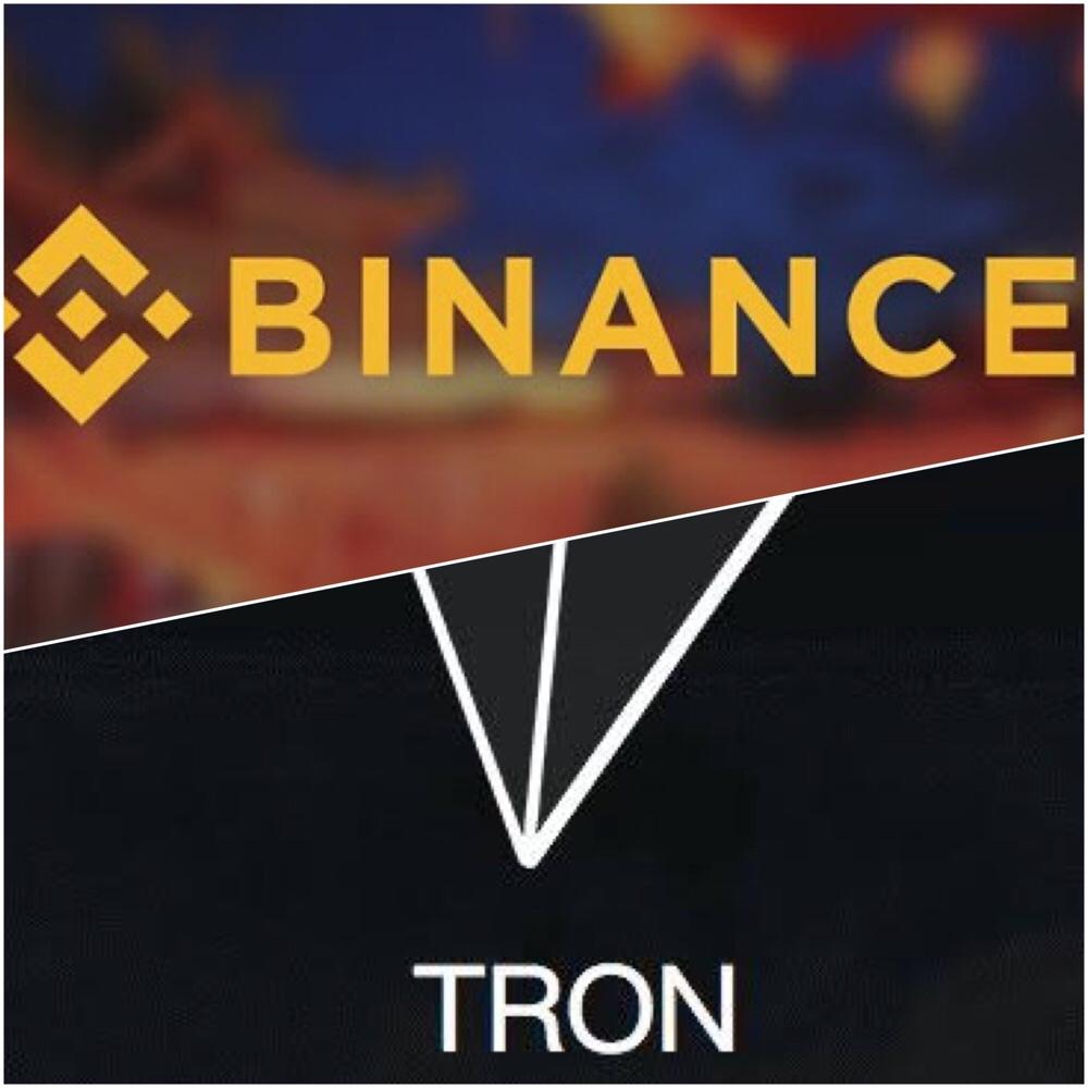 世界一の仮想通貨取引所「Binance(バイナンス)」に登録して現在4円のTRX(トロン)を買ってみた