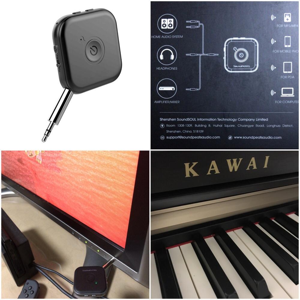 テレビやお手持ちのスピーカーとBluetooth接続可能にっ!SoundPEATS(サウンドピーツ)のBluetooth トランスミッター レシーバー 受信機&送信機がライフスタイルを拡張