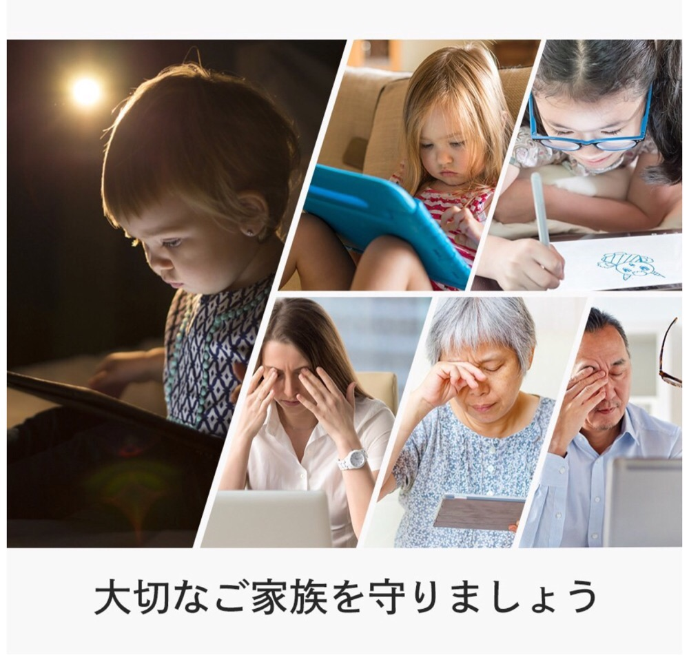 子供の目に優しくiPadを使うなら「ESR iPad Pro 9.7 ブルーライトカット フィルム (2018 / 2017 新型)」がオススメのワケ
