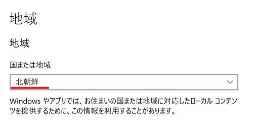 松本 市 出会い