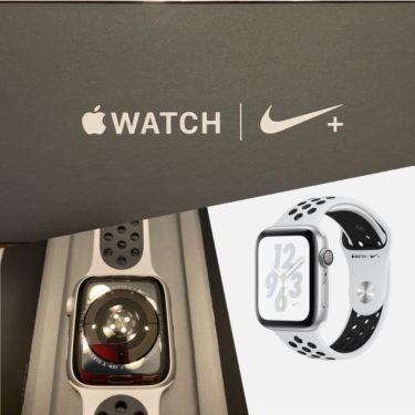 やっと!待ち望んだApple Watchがこの手にっ!値引きなしのナイキモデルを開封