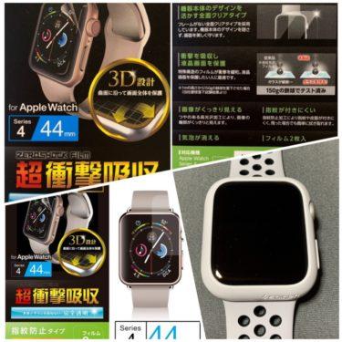 Apple Watchの保護フィルムの貼り方をご紹介。やはり国産最高!