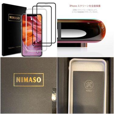 日本製素材旭硝子製のiPhone Xs Max用ガラスフィルムがコスパ、クオリティ共に最高すぎ!