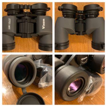 星空にも強い!明るくてコンパクトな双眼鏡、「Vixen 双眼鏡 アトレックライトBR 6×30WP」レビュー