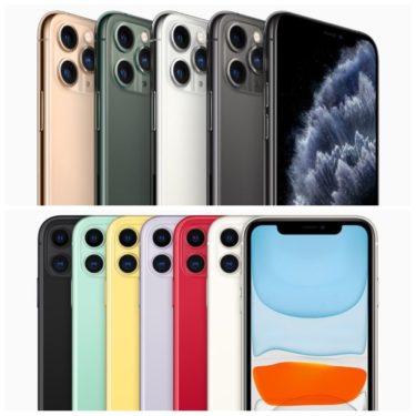 新型iPhone11の発売前に現在のリアルな情報を簡単にまとめて低価格戦略の真意を考察する