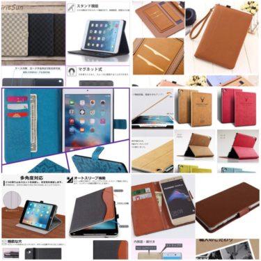 オシャレで可愛いい手帳型のiPad mini4ケースを6選紹介