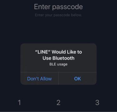 iOS13にアップデートしたらアプリごとにBluetooth接続使用許可聞いてくるんだけど、みんなどうしてる?