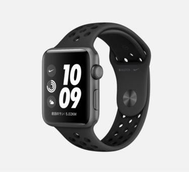 スマートウォッチを欲しがった小学生の娘にApple Watch Series 3(GPSモデル)を選んだわけ