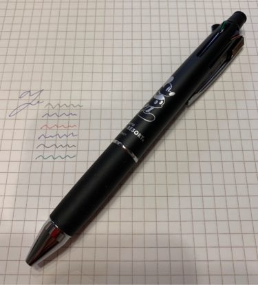 文具好きにオススメ!東京ディズニーリゾート限定の「ボールペン 4色 & シャープペンシル JETSTREAM」のデザインがキュート&クールっ!