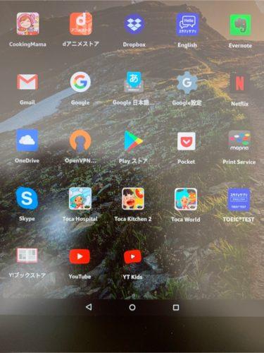 Fire 7 タブレット (7インチディスプレイ) 16GB – Newモデルが2月3日まで2,000円OFF!FireタブレットにGoogle Playをインストールして満足して使おう!